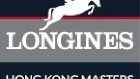 Hongkong Masters